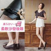 Ann'S打造知性品味-頂級小羊皮單結低跟包鞋-黑
