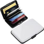 《REFLECTS》RFID硬殼防護證件卡片盒(白)