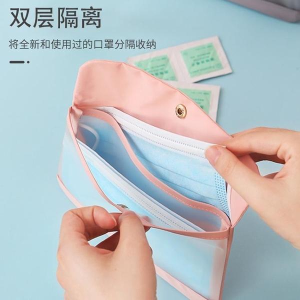 口罩袋收納盒暫存夾便攜式套夾子兒童家用口鼻罩的袋子神器包盒子 小山好物