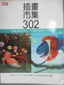 【書寶二手書T4/藝術_WFI】插畫市集302_三采編輯部