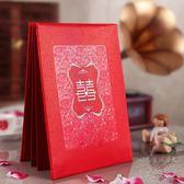 結婚慶用品題名冊簽名薄禮單賬本Sq5161『科炫3C』