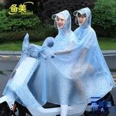 騎行雨衣雙人男女成人機車雨衣時尚透明母子防水雨披【英賽德3C數碼館】
