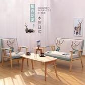 現代簡約休閒實木沙發椅單人沙發北歐小戶型布藝雙人客廳沙發組合T