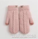 手套女冬天可愛加絨韓版連指兔毛加厚冬季棉 【快速出貨】