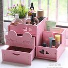 化妝收納盒家用塑料化妝品收納盒桌面抽屜式...