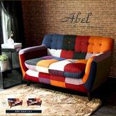 日系 雙人沙發 布沙發 Abel亞柏混色拼布設計獨立筒雙人沙發 【H&D DESIGN】