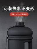 超大 2.2升健身水壺大容量水瓶戶外便攜水桶太空塑料運動水杯子男 台北日光