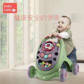 寶寶學步車手推車多功能益智嬰兒學步車學走路助步車玩具  mks阿薩布魯