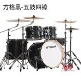 架子鼓 兒童成人爵士鼓 專業演奏 初學者練習原聲鼓T 8款