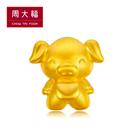 Q版生肖系列黃金吊墜(豬) 周大福