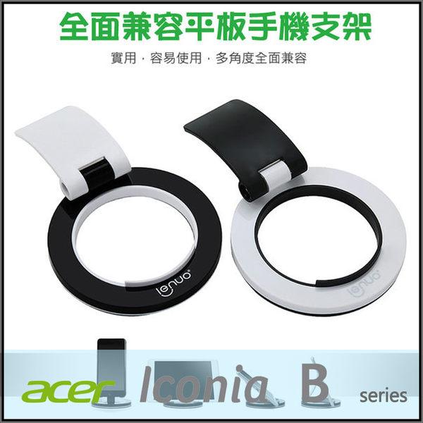 ※樂諾DL-13手機平板支架/桌上型/支撐架/懶人/固定/Acer Iconia B1-A71