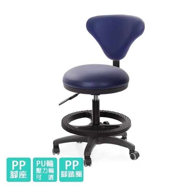 GXG 醫療級 圓凳加椅背 吧檯椅 (塑膠踏圈/防刮輪) 型號81T2 EXK