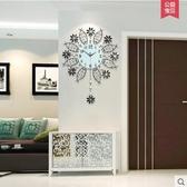 歐式鐘錶掛鐘客廳現代簡約創意家用大氣時尚