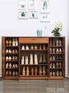 鞋櫃 木馬人鞋架子多層簡易家用經濟型門廳鞋櫃收納組裝實木制簡約現代 ATF  poly girl