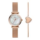 【Fossil】/Carlie迷你禮品套裝( 女錶 Watch)/ES4867SET/台灣總代理原廠公司貨兩年保固