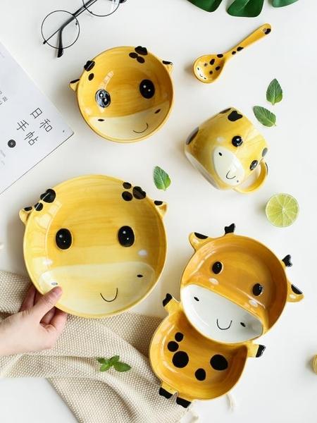 可愛創意陶瓷兒童餐具套裝寶寶碗盤子分格盤碗碟套裝禮物