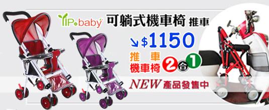 smartmommy-hotbillboard-049dxf4x0535x0220_m.jpg