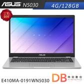 ASUS E410MA-0191WN5030 14吋 N5030 FHD 平價輕薄 夢幻白 筆電(6期0利率)
