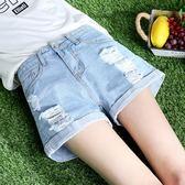 年終大促 牛仔短褲女夏2018新款韓版寬鬆學生百搭chic高腰闊腿卷邊破洞熱褲