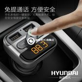 車載MP3播放器 u盤式無損音樂 電壓監測
