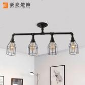 【豪亮燈飾】雷尼爾4吸頂燈~美術燈、藝術燈、水晶燈、吊燈、壁燈、客廳燈、房間燈