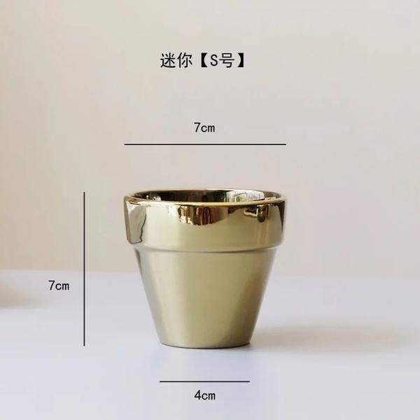永生花DIY陶瓷鍍金花器,電鍍表面會有小刮痕,純屬正常現象,迷你S號
