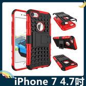 iPhone 7 4.7吋 輪胎紋矽膠套 軟殼 全包帶支架 二合一組合款 保護套 手機套 手機殼