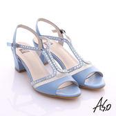 A.S.O 璀璨注目 真皮貼鑽粗低跟涼鞋  粉藍