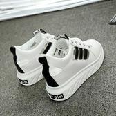 涼鞋女夏中跟韓版內增高學生鏤空鬆糕鞋厚底小白鞋百搭潮  野外之家