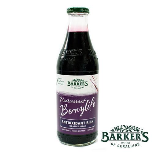 【綠邦】黑醋栗鮮果露 x3瓶(710ml/瓶)  莓果之王;Barkers
