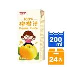 養樂多100%柳橙汁200ml(24入)/箱 【康鄰超市】