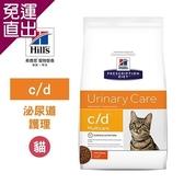 Hill's 希爾思 貓用 c/d Multicare 6kg 處方 貓飼料 泌尿道健康 全效配方【免運直出】