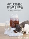 餵食器 貓咪喂食器自動飲水機貓食碗寵物飲水器不濕嘴雙碗狗盆狗碗防打翻 艾家