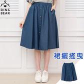 牛仔裙--百搭復古風排釦鬆緊腰頭傘擺牛仔長裙(藍XL-3L)-Q75眼圈熊中大尺碼