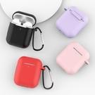 蘋果airPods保護套耳機液態硅膠無線藍牙盒超薄防塵貼貼紙軟殼充電盒子ins透明2代1男薄二創意
