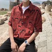 網紅短袖襯衫男設計感心機花襯衣嘻哈街頭人像涂鴉個性印花上衣潮 韓流時裳