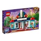 41448【LEGO 樂高積木】Friends 姊妹淘系列 - 心湖城電影院