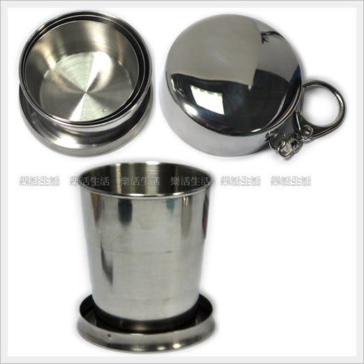 攜帶式伸縮鋼杯(三折式) 環保攜帶型 水杯 茶杯 伸縮不鏽鋼杯 露營野餐☀饗樂生活