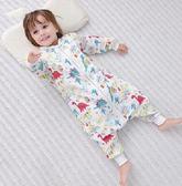 嬰兒防踢被紗布睡袋兒童春夏季薄款睡袋純棉嬰兒棉紗分腿連體空調被 愛麗絲精品