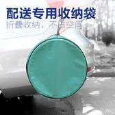 12L迷彩汽車用折疊水桶便攜式家用小號洗車清潔工具車載戶外用品【全館88折】