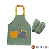 寶寶圍裙防水男女童兒童畫畫罩衣防臟【淘夢屋】