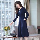 秋季裙子女新款韓版女裝長袖連身裙氣質中長款秋冬裝顯瘦長裙