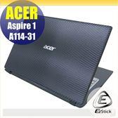 【Ezstick】ACER A114-31 Carbon黑色立體紋機身貼 (含上蓋貼、鍵盤週圍貼) DIY包膜