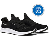 Saucony 19SS 運動生活 男慢跑鞋 STRETCH & GO BREEZE系列 S40020-1 贈1襪