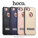 【愛瘋潮】HOCO Apple iPhone 7 簡系列帕戈款背殼 手機殼支架 磨砂殼 荔枝紋 手機殼