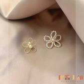 氣質鏤空珍珠花朵不對稱金屬耳環女高級感百搭簡約耳釘【倪醬小舖】