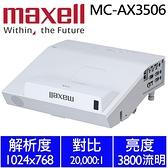 maxell  MC-AX3506 超短焦投影機