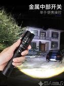 手電筒強光可充電超亮5000多功能小便攜氙氣燈迷你變焦家用led 【多變搭配】