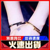 [24H 現貨快出] 手鍊 情侶 潮流 街頭 男女 時尚 釘子 開口 手鐲 手環 送禮 簡約 時尚 流行 韓版