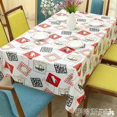 桌布桌布防水防燙防油免洗茶幾餐桌布家用網紅風pvc棉麻小清新布藝【免運】